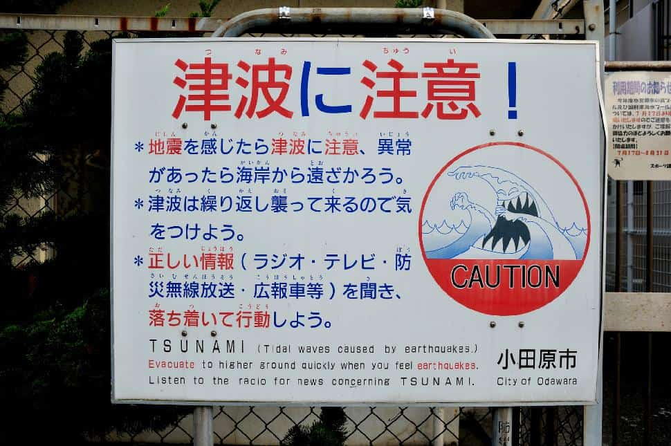 tsunami warning sign japan