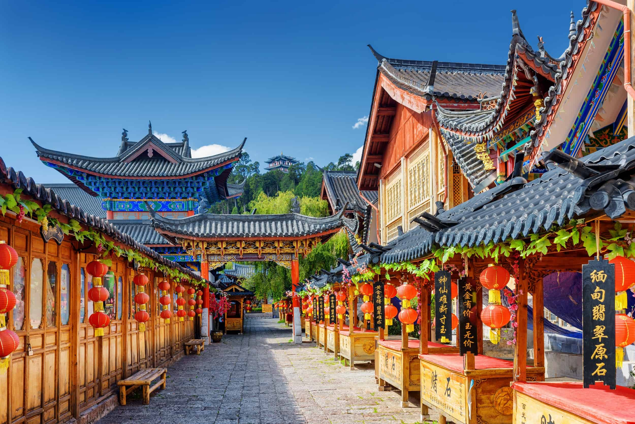 china places visit beijing lijiang tourist cities streets beyond province street canadian asia yunnan town