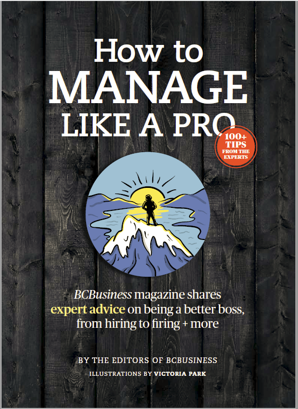 Management ebook