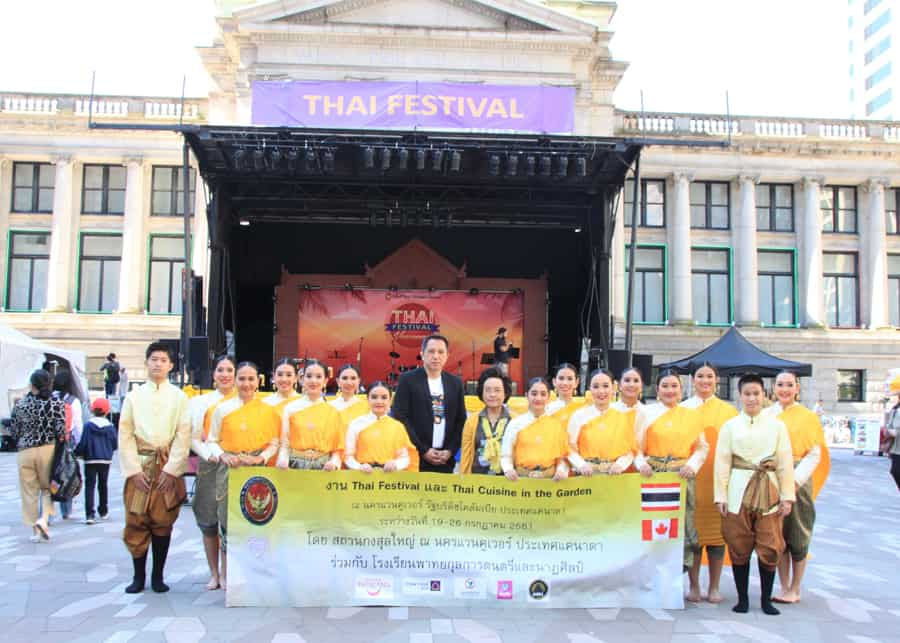 Thai Festival: Glories of the Kingdom