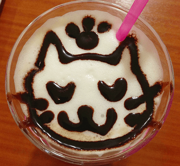 Kawaii Cat Milkshake