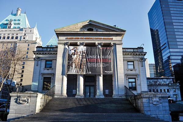 Vancouver Art Gallery | BCBusiness