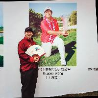 Eugene Wong played his way onto the Web.com Tour for 2016